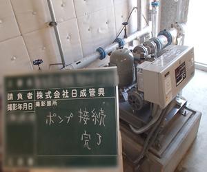 feed-pump01
